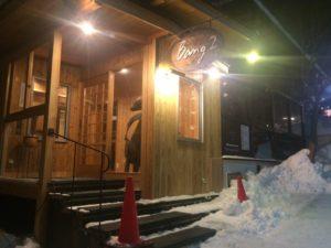 img 1927 300x225 - スキー場に行きたくなる動画3選